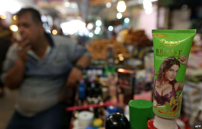 محل لبيع مستحضرات التجميل في الموصل