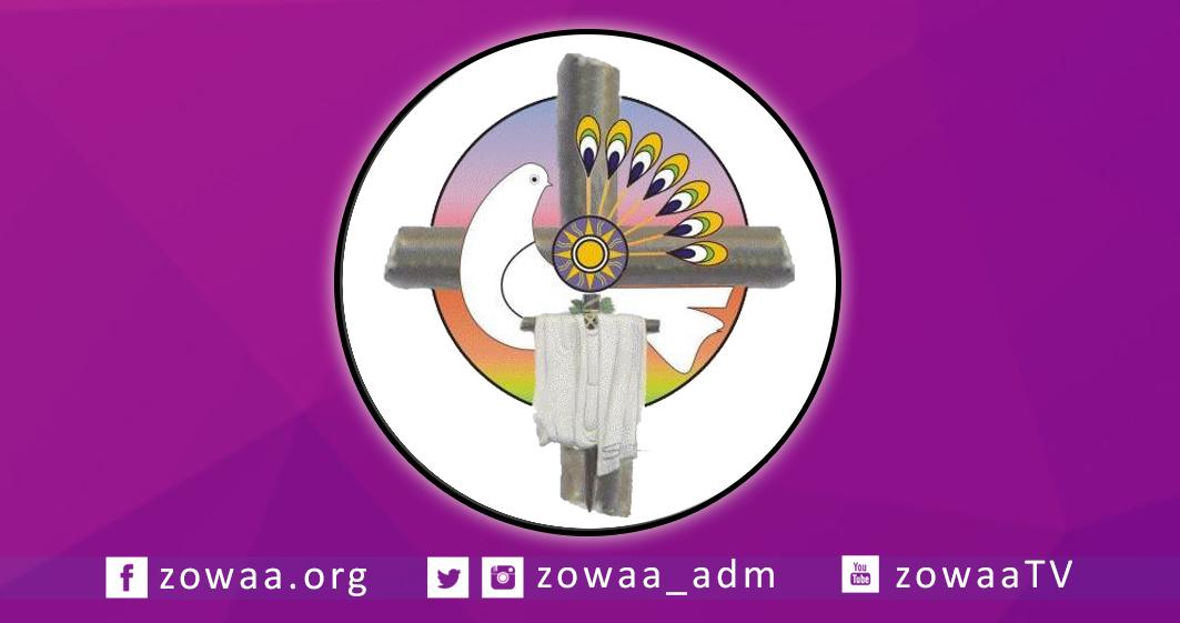 Bildresultat för ديوان أوقاف  الديانات المسيحية والأيزيدية والصابئة المندائية